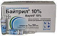Байтрил 10% раствор для орального применения 1 мл