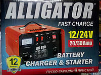 Пуско-зарядное устройство Alligator AC810 45А/старт 130А 12/24V стрел. инд