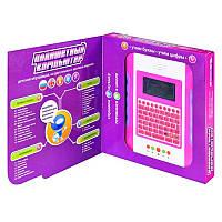 """Детский планшет обучающий """"Умный я"""", цветной экран, 35 функций, 2 цвета (голубой и розовый), 7220-21"""