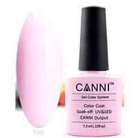 Гель - лак CANNI № 146, нежный светло - лиловый 7,3 мл