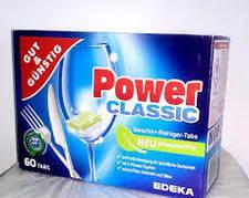 Таблетки для посудомоечных машин G&G Power-Classic, 60 шт (Германия)