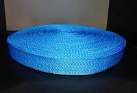 Тесьма для сумок и ремней 2.5 см (100 м) голубая