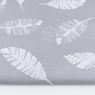 Ткань хлопковая с белыми пёрышками на сером фоне , №1211