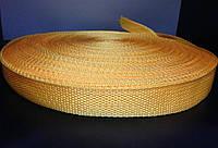Тесьма для сумок и ремней 2.5 см (100 м) св.желтая