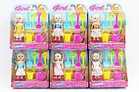 Кукла маленькая, 2 вида, с аксессуарами для сада и рыбалки, JS-005A