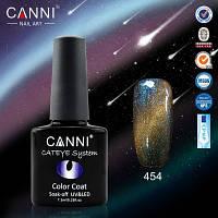 Гель-лак кошачий глаз с эффектом хамелеона CANNI №454
