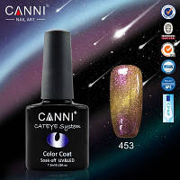 Гель-лак кошачий глаз с эффектом хамелеона CANNI №453