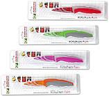 Нож кухонный для очистки НК-11 (микс) MHR /03-1, фото 2