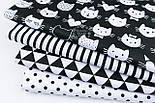 Набор тканей 50*50 из 4-х шт в чёрно-белых тонах, фото 5