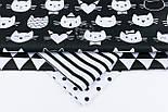 Набор тканей 50*50 из 4-х шт в чёрно-белых тонах, фото 6
