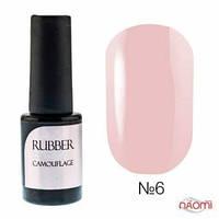 База для гель-лака №6 Naomi Rubber Comouflage 6 мл