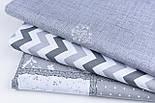 Ткань хлопковая с имитацией переплетения нитей, цвет серый, №1212, фото 5