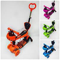 Детский самокат Scooter Божья Коровка с колесами для поворотов (от 1,5 лет, светящиеся колеса) 4 цвета