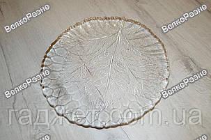 Стеклянная тарелка Султана, фото 2