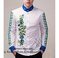 Чоловічі сорочки заготовки в Украине. Сравнить цены 24cf7a4880f75