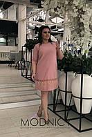 Модное женское платье с отделкой перья Марабу.