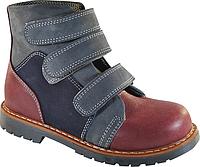 Демисезонные ботинки для мальчика , фото 1