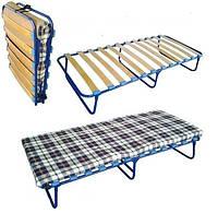 Раскладная кровать «Детская» 151х57х28 см. На ламелях
