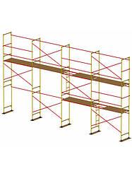 Рамные строительные леса (фасадные) металлические от производителя со склада