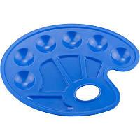 Палитра для рисования, синяя. 6 круглых углублений для красок и 4 углубления для смешивания красок. Удобное отверстие для руки. Упаковка - 5 шт. в