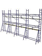 Леса строительные клино - хомутовые (клиновые) металлические от производителя со склада