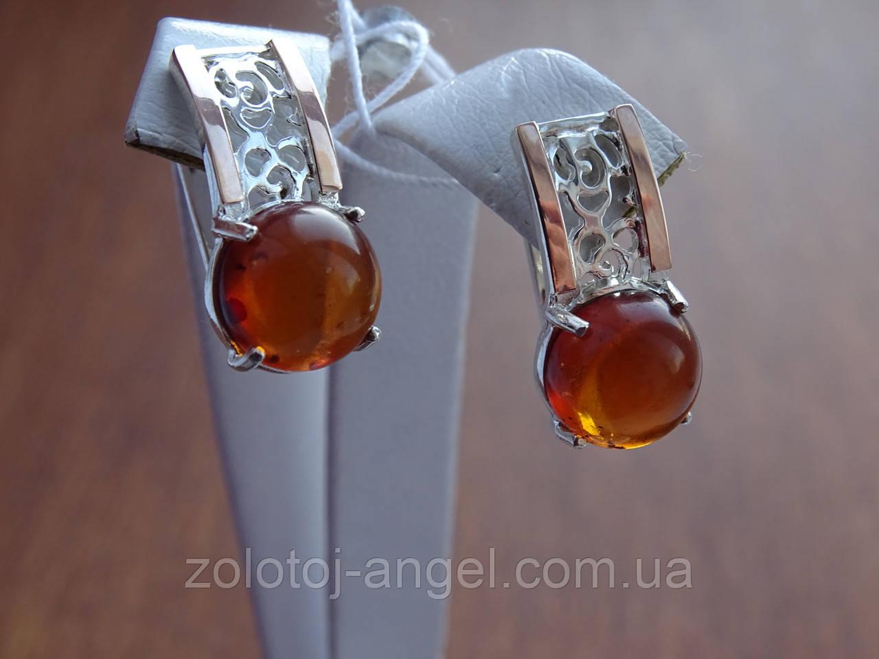 Серебряные серьги с золотой пластиной и янтарем