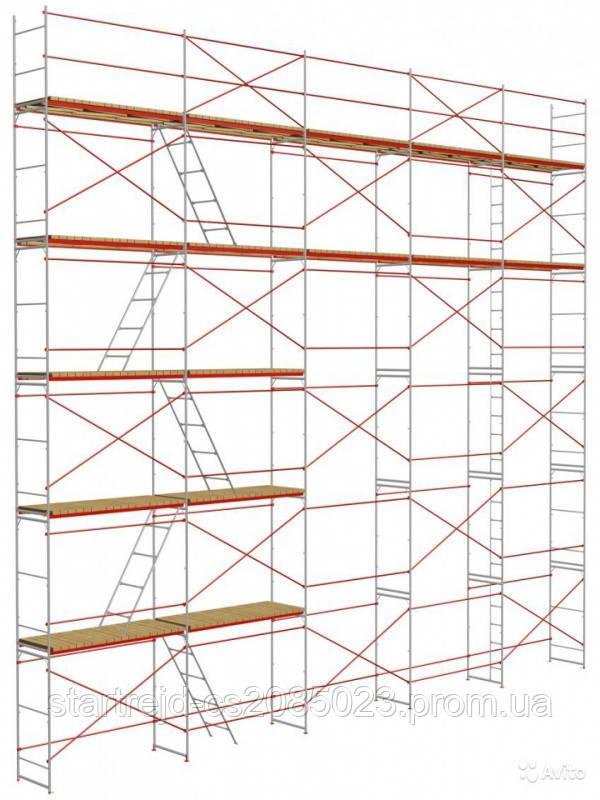 Леса строительные ЛРСП 40 металлические от производителя со склада