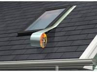 Самоклейкая герметизирующая битумная лента Sika MultiSeal T 10м x 300 мм, серая