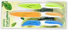 Набір кухонних ножів ПК-3 (3 в 1) MHR /03-3