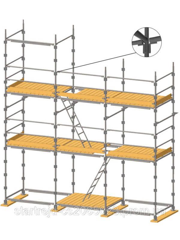 Штыревые строительные леса (ригельные) металлические от производителя со склада