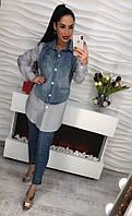 Стильный, молодежный, женский комплект: джинсы-скини + удлиненная, комбинированная рубашка.