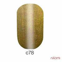 Гель-лак Naomi Cat Eyes С78, 6 мл