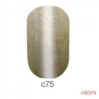 Гель-лак Naomi Cat Eyes С75, 6 мл