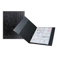Визитница для 200 визиток. 4 кольцевых механизма, 2 замка. Материал обложки: Xepter. Цвет: черный.