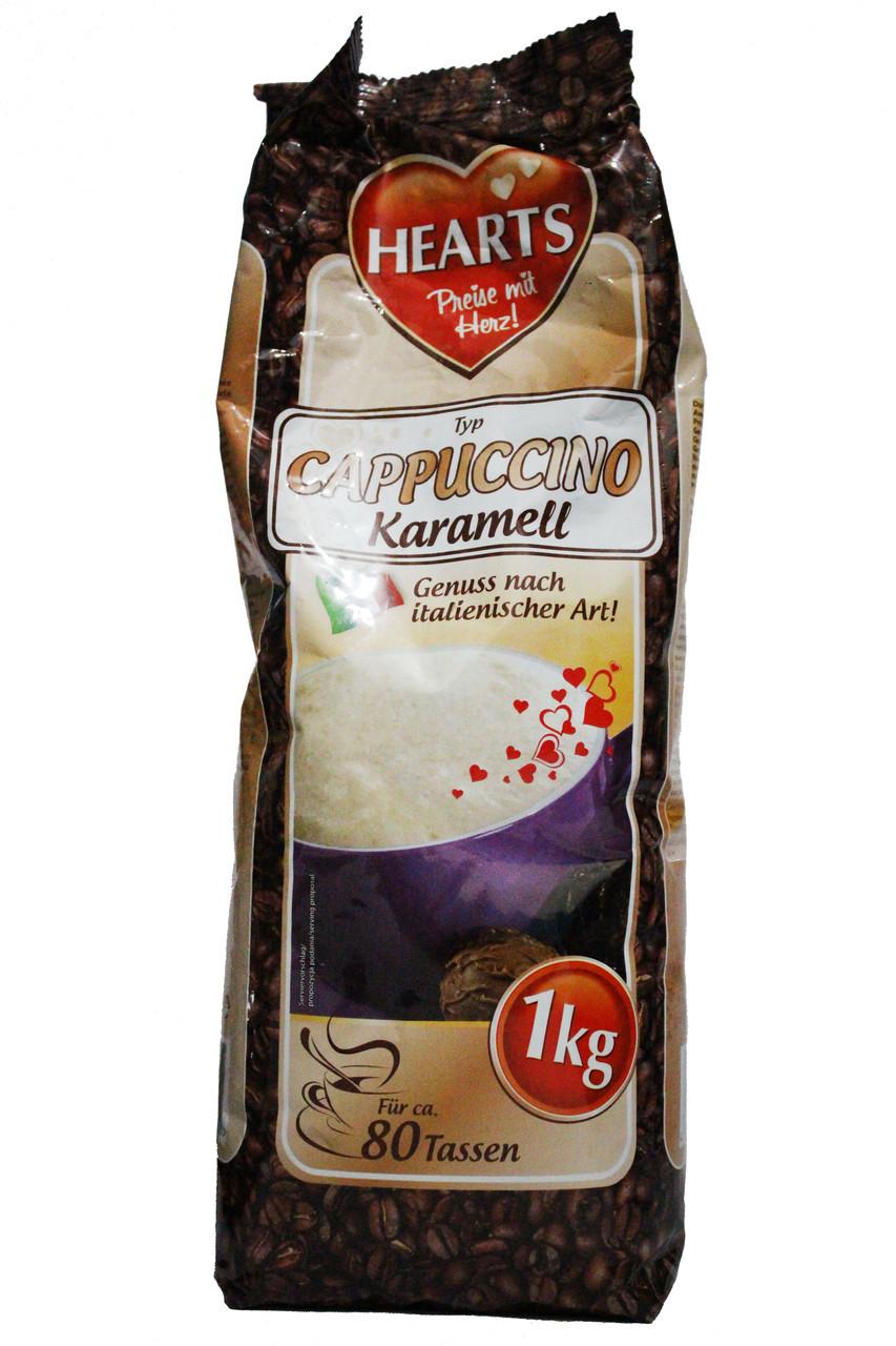 Капучино Hearts Cappuccino Karamell 1 кг.