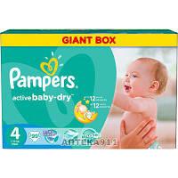 Подгузники для детей PAMPERS Active Baby (Памперс Актив Бэби) 4 от 7 до 14 кг 1х99 шт