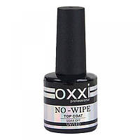 Верхнее покрытие Oxxi NO-WIPE (без липкого слоя), 8ml