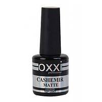 Матовый топ для гель-лака OXXI Matte Cashemir, 10 мл