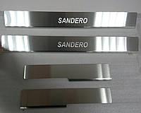 Накладки на пороги  Renault Sandero II 2012- 4шт. Standart