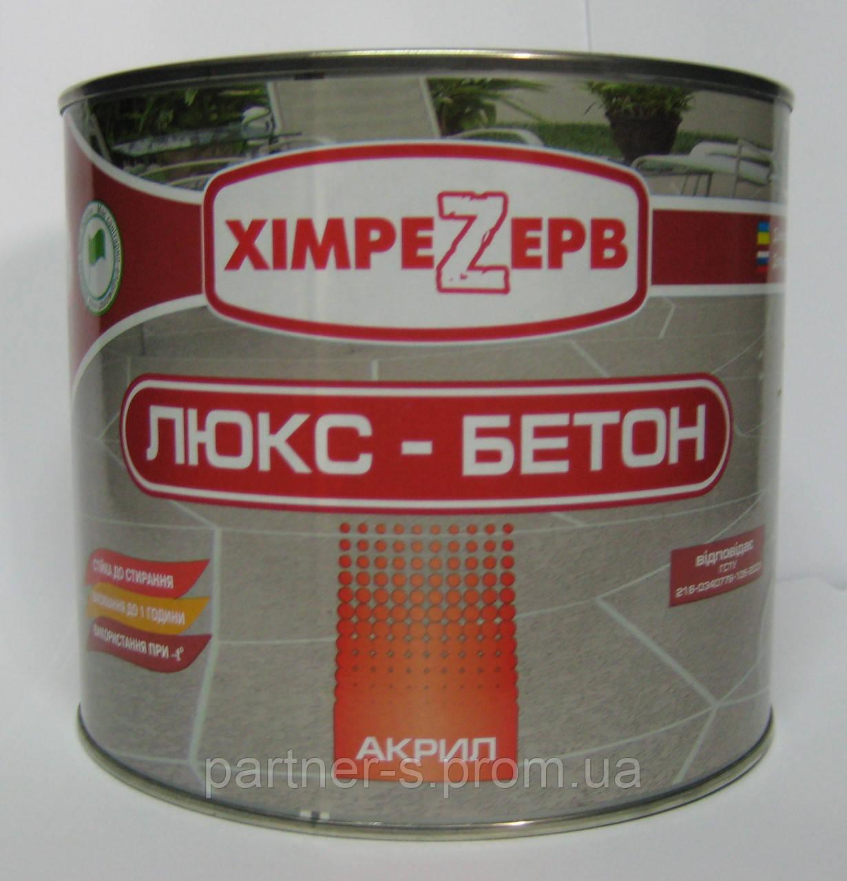 Красная краска по бетону купить классификация бетонов по виду заполнителей