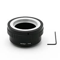 Адаптер-переходник М42 - Fujifilm (FX)