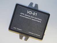 GPS маячок «VD-01» без абонплаты