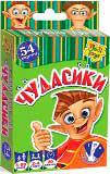Карточная игра Чудики VT2303-05