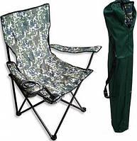 """Кресло раскладное """"Рыбак"""" 53х53х92 см. Чехол для хранения"""