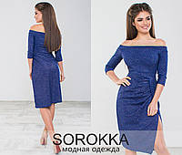 Стильное платье трикотаж люрекс Производитель Одесса Sorokka Balani Minova  42-44,46-48 6a8f1d8aa7c
