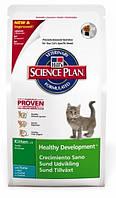Корм Hills (Хилс) SP Kitten Healthy Development Ch для котят с курицей, 400 г