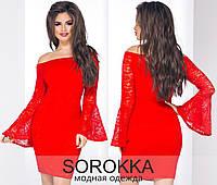 Эффектное облегающее короткое платье красного цвета Прямой поставщик  Производитель Украина ТМ Sorokka 42,44, 40b8ac12ef3