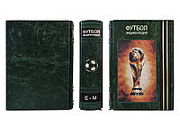 Футбол. Энциклопедия в 3-х томах ОЦИ95 16241035