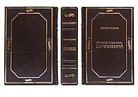 Есенин С. Полное собрание сочинений КП1761517 121713