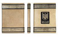 Конституція України ПБВ0809171454 170203105